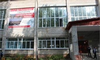 Капремонт вКадуйской школе искусств завершен